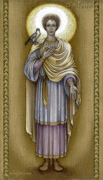 St.Trifon-600-1-A