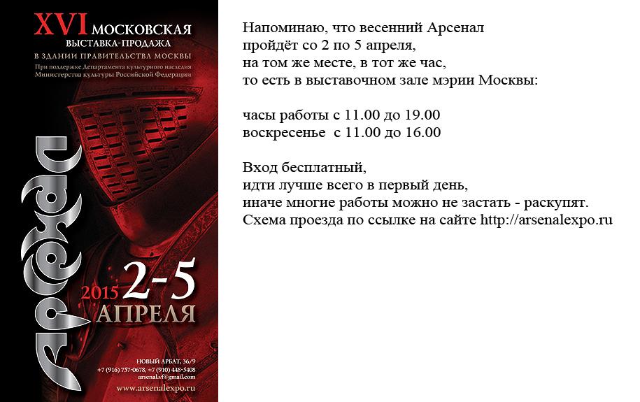 bileto-1