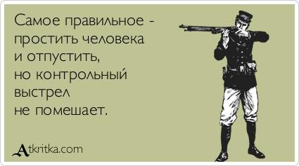 atkritka_1397906049_202