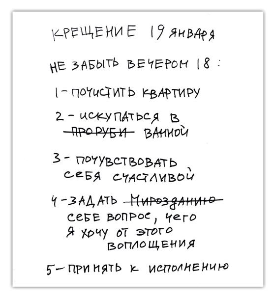 Kreshenie016-555