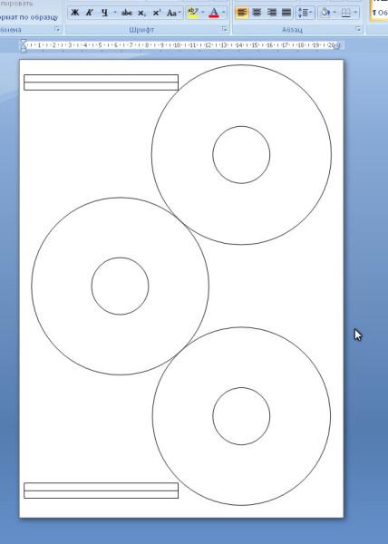 Печать на cd дисках печать на дисках