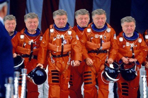 пеця космонавт