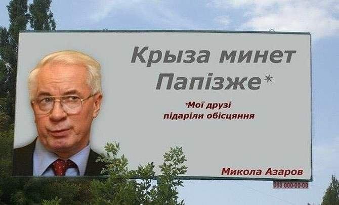http://ic.pics.livejournal.com/alehano/8262185/59242/59242_900.jpg