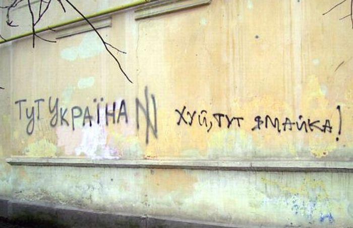 тут украина