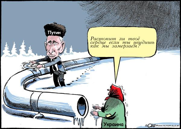 путин газ