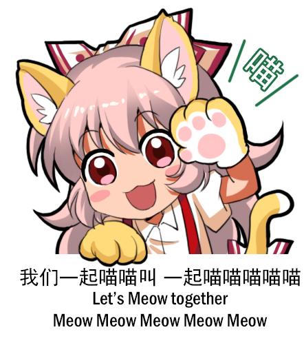 Картинки - Touhou. Фудзивара но Моко кошкодевочка. Let` s Meow together. УиХ - shangguan feiying (pixiv 4325914) -danbooru, -pixiv, О --ad350387ce477bb9e7f5be647cb321b8
