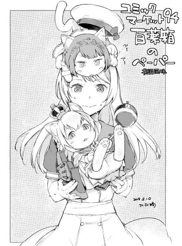 Картинки - Кантай. Кошкодевочки Уорспайт и Арк Ройал на руках эсминца Джервис. УиХ - kitamura hato (pixiv 1092222) 3312400-danbooru, twitter.com, О --f87c38a1e36fc84e2c5f94b9eb72f476