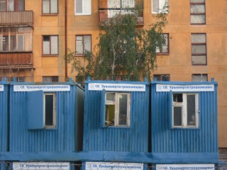 the rooms for the builders, Ekaterinburg, 2010