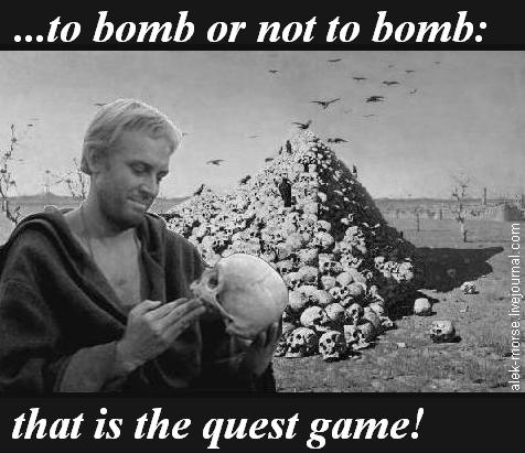 to bomb or not to bomb