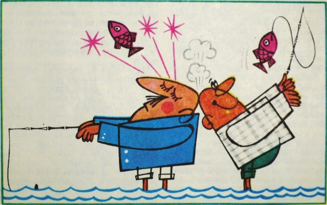 """рисунок Ю. Аратовского из научно-популярного ежегодника """"Эврика-75"""""""