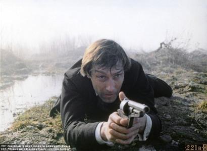 Oleg Yankovsky as Jack Stapleton in LenFilm studio's adaptation The Hound of the Baskervilles (USSR, 1981)