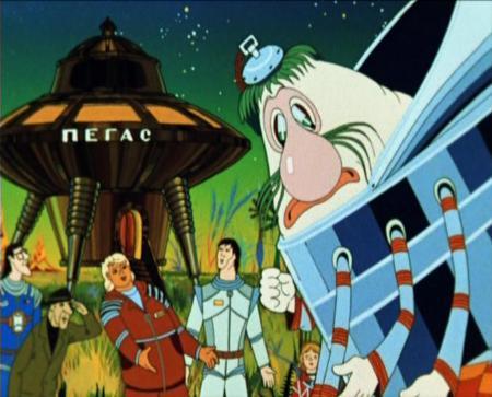 Mystery of Third Planet, animation sci-fi movie by Soyuzmultfilm studio, USSR 1981