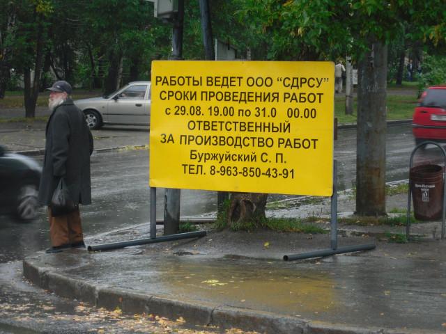 Екатеринбург - окт. 2011 г., автор снимка - Александр Седов
