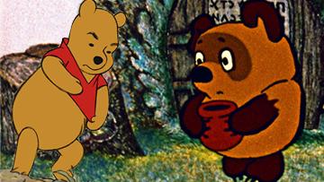Disney's Pooh vs Soyuzmultfilm's Pooh