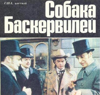 Спутник_кинозрителя_1984_7_СБ_06