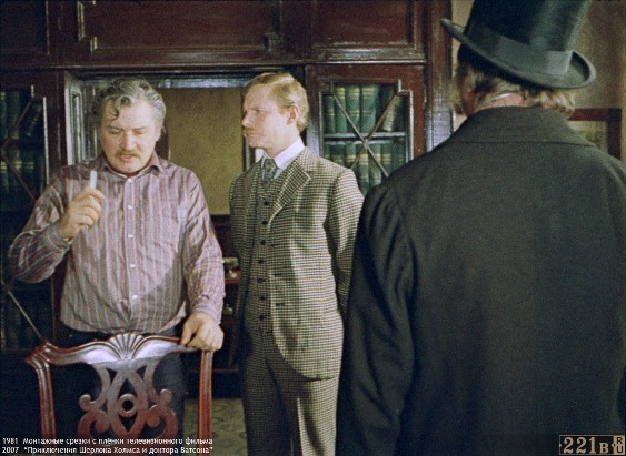 Film director Igor Maslennikov and actor Vitalily Solomin as Doctor Watson