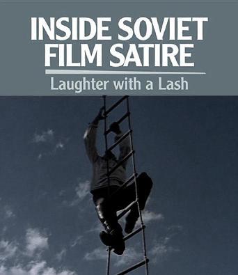 Внутри_советской_киносатиры_1993