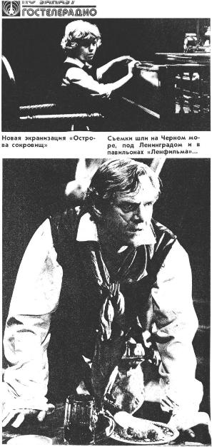 Leonid Markov as pirate Billy Bones from Soviet TV adaptation