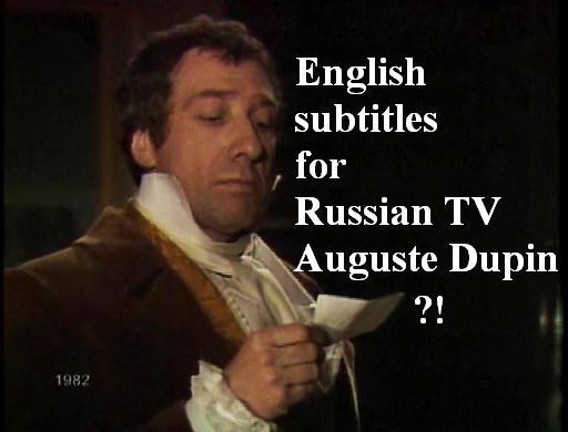 Sergei Yurskiy as Auguste Dupin
