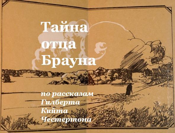 использован рисунок художника Сергея Майорова