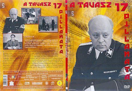 Обложка к венгерскому ДВД