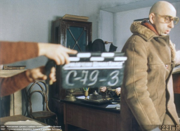 Hound of the Baskervilles, Lenfilm studio, 1981 - back-the-scene photo