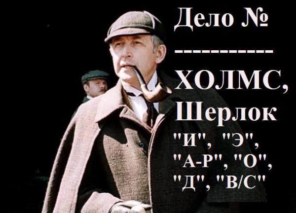 kinopoisk_ru-Priklyucheniya-Sherloka-Kholmsa-i-doktora-Vatsona_3A-Dvadtsatyy-vek-nachinaetsya-1726687_02
