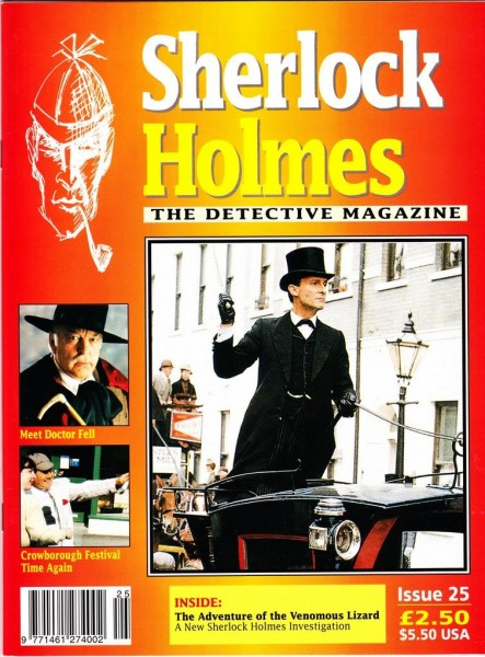 SherlockMagazineIssue25_1992_весна