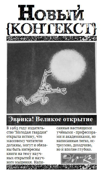 НОВЫЙ_2015_12_25_006