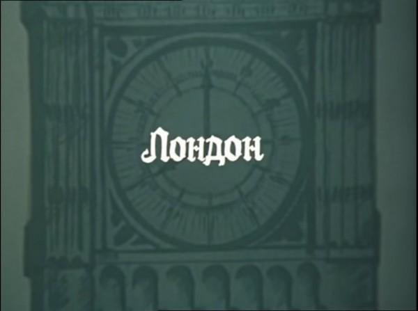 1979_Трое_в_лодке_006