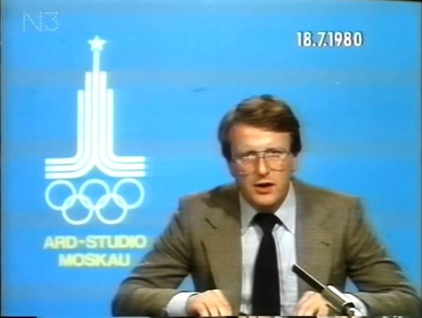 1980-АРД-новости-18-июля-030-002