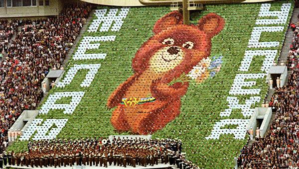 40 лет назад открылись XXII летние Олимпийские игры в Москве