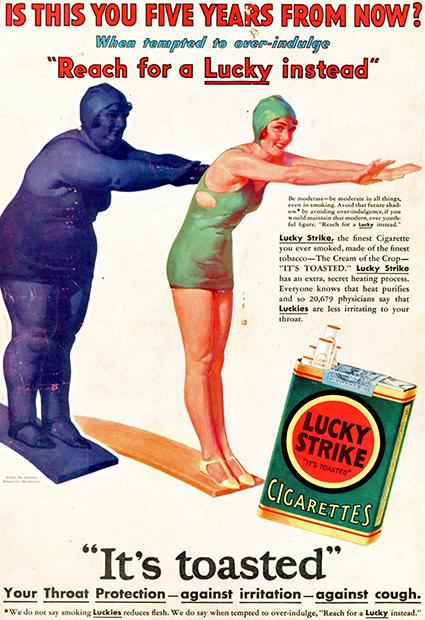 Всемирная история похудения 6