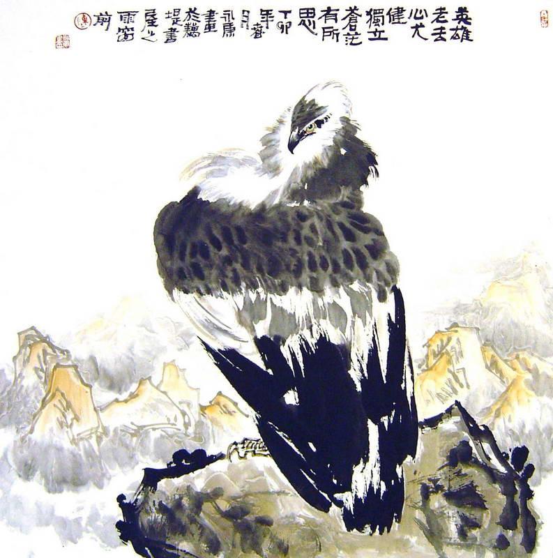 Chen-Yongkang4