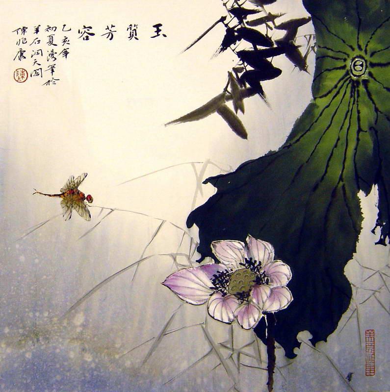 Chen-Zhaokang5