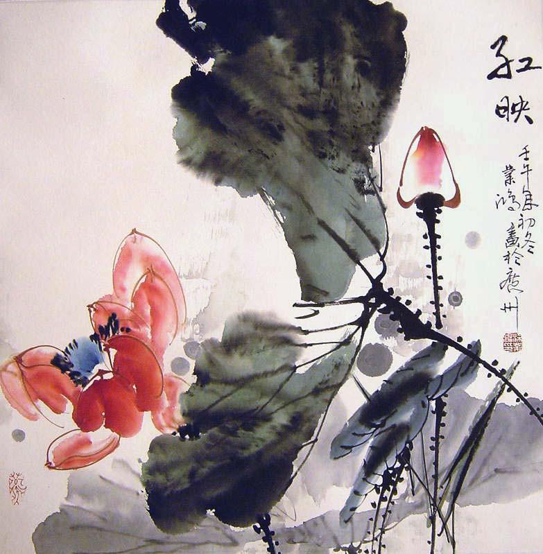 Liang-Yehong