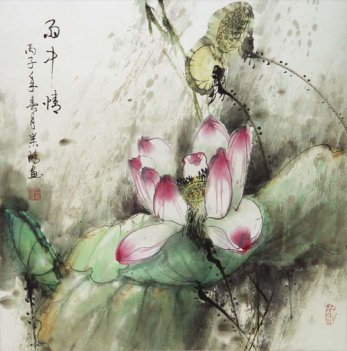 Liang-Yehong1