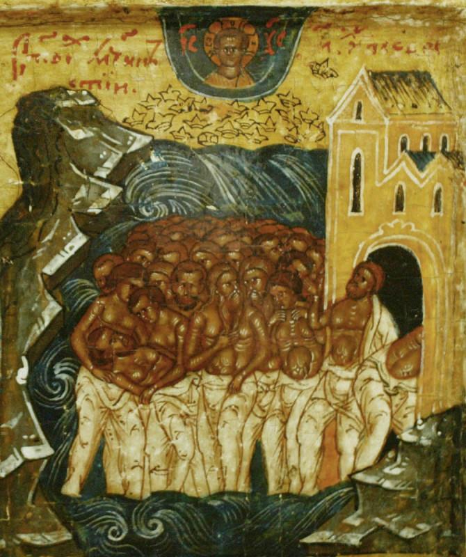 Сегодня - День памяти сорока Севастийских мучеников 1