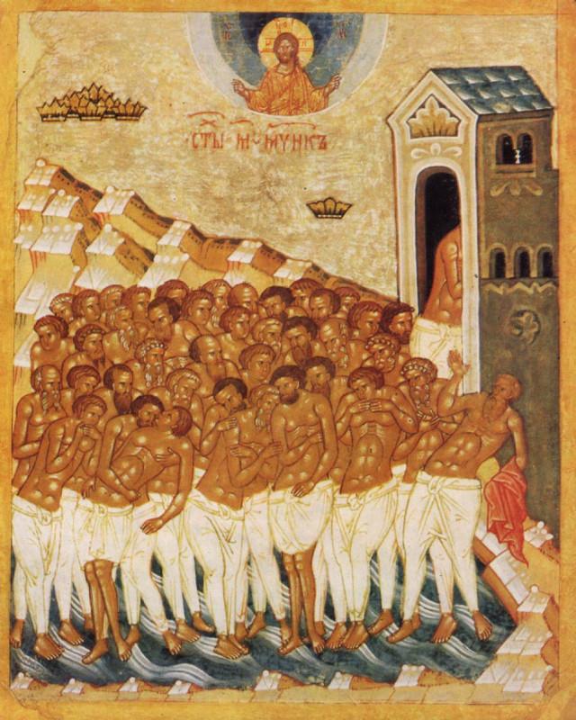 Сегодня - День памяти сорока Севастийских мучеников 2