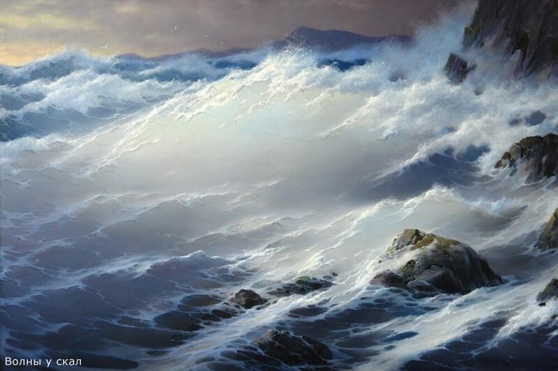 Море на картинах этого художника никого не оставит равнодушным!