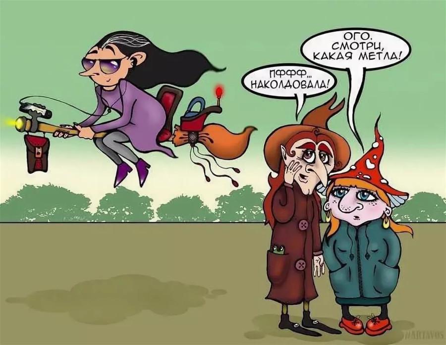 Открытки, магический юмор в картинках