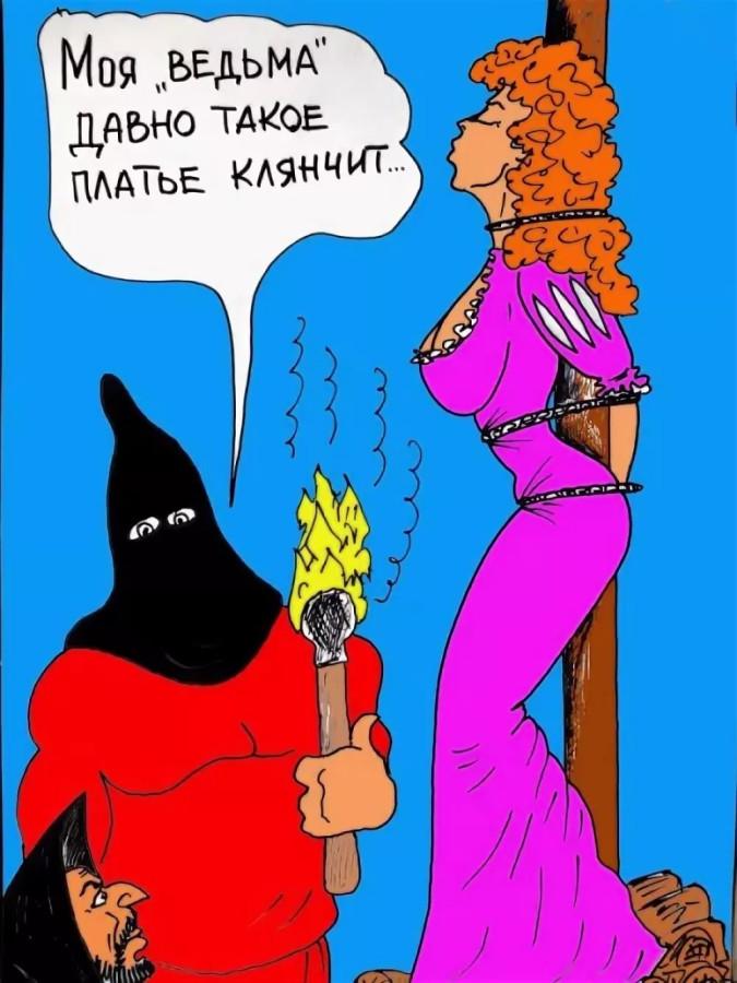 Смешная ведьма в картинках