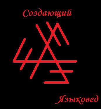 страны Россия гальдраставы рун на похудение форумы магии можно приготовить