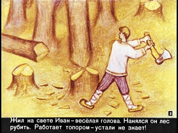 xxx-tsarevna-nesmeyana