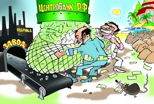 caricature04