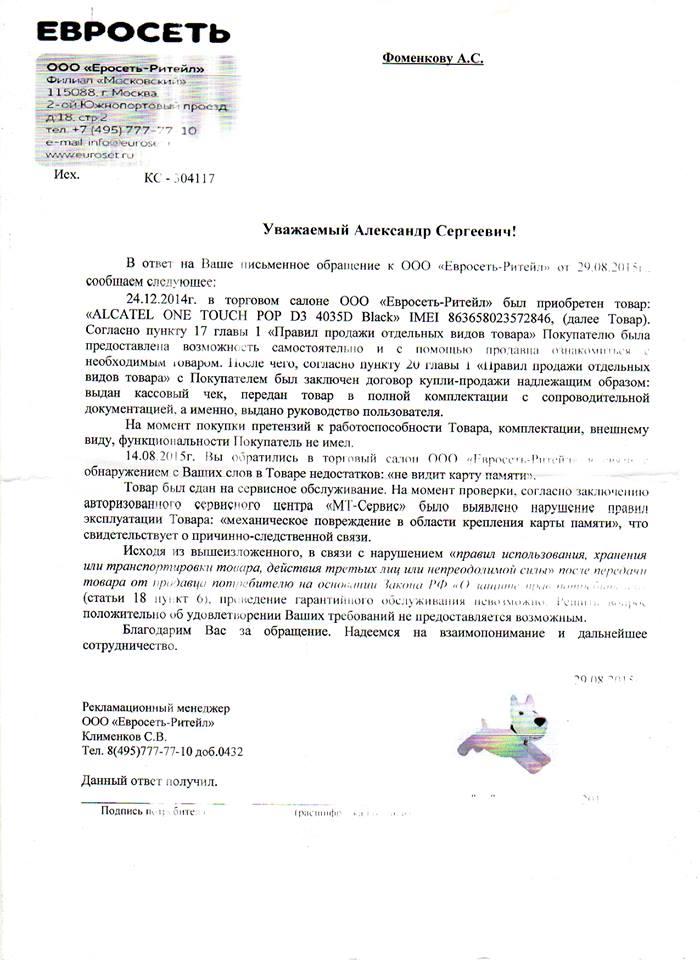 http://ic.pics.livejournal.com/aleks_fomenkov/21488377/92479/92479_original.jpg