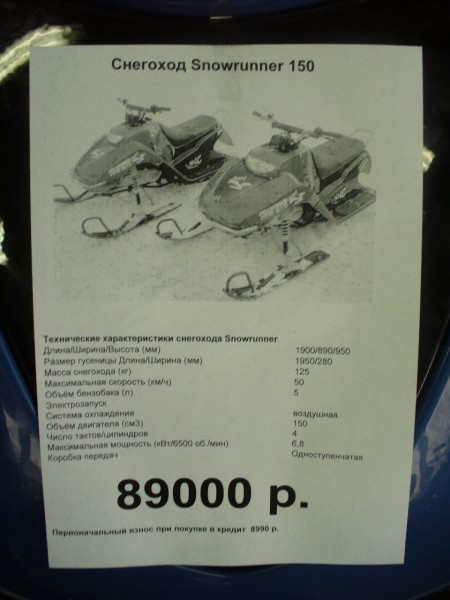 P1130556