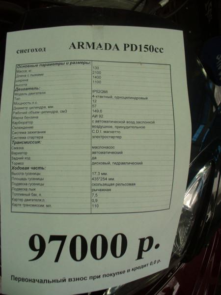P1130557