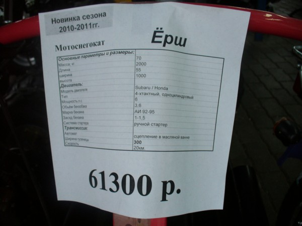 P1130560