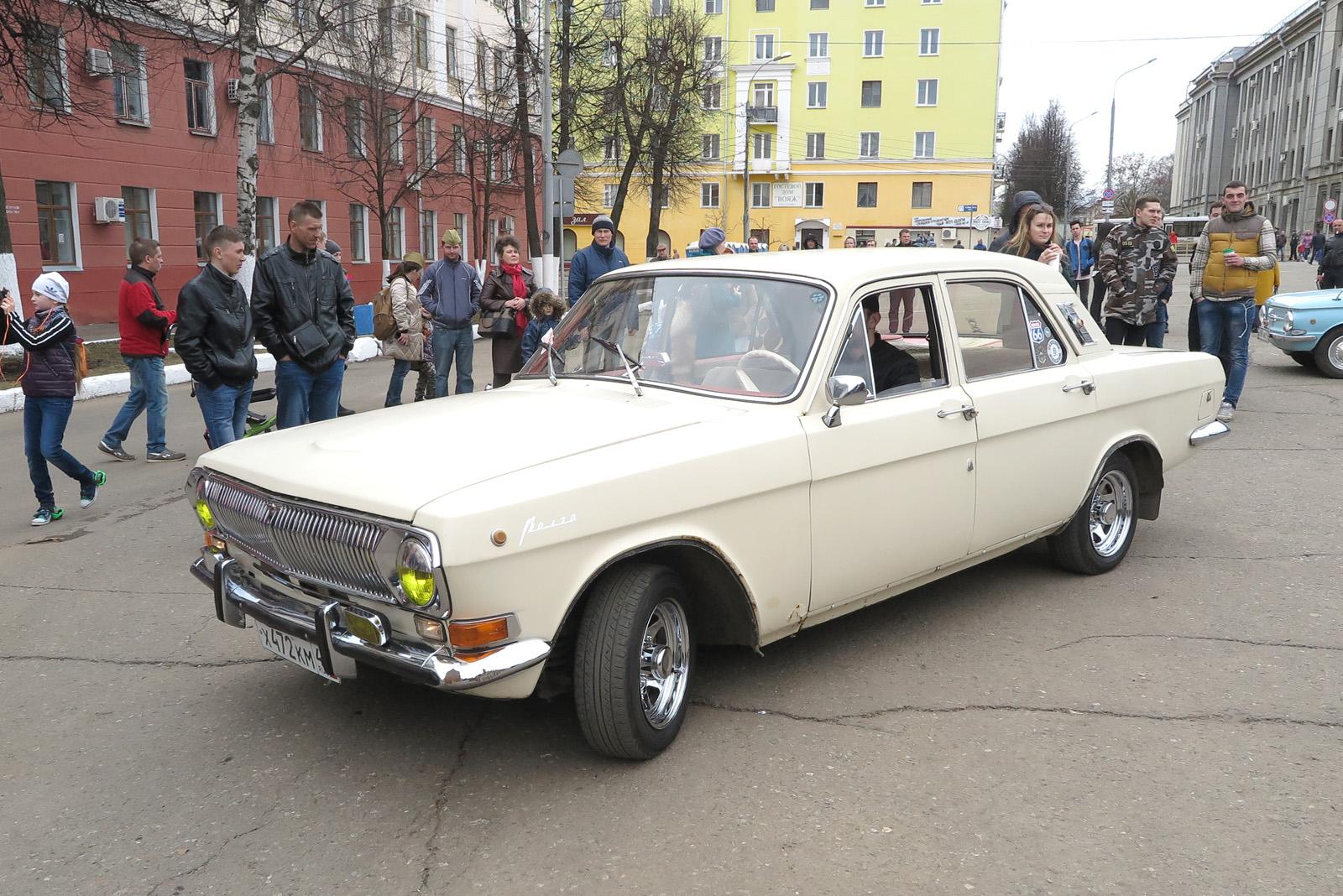 2073 ГАЗ-24 №х472км.JPG